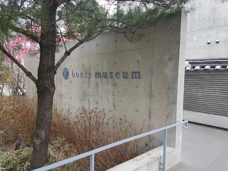 [제주도] 알쓸신잡에서 소개되었던 본태박물관