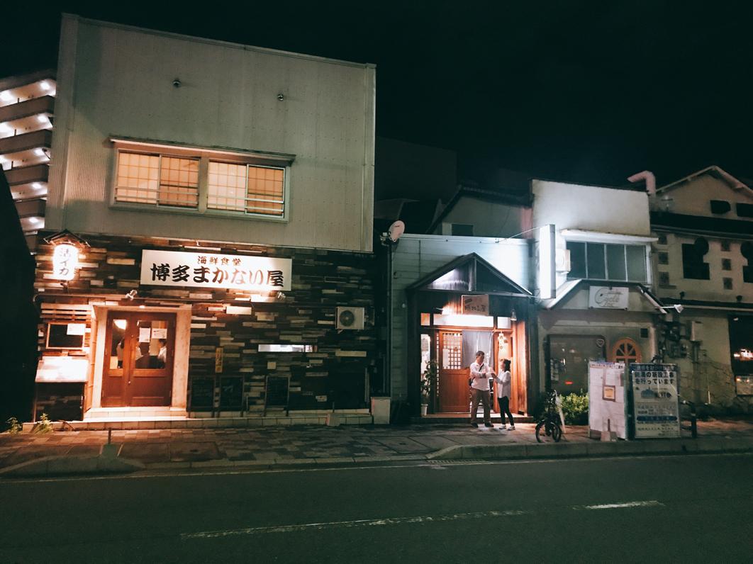 후쿠오카 산책2