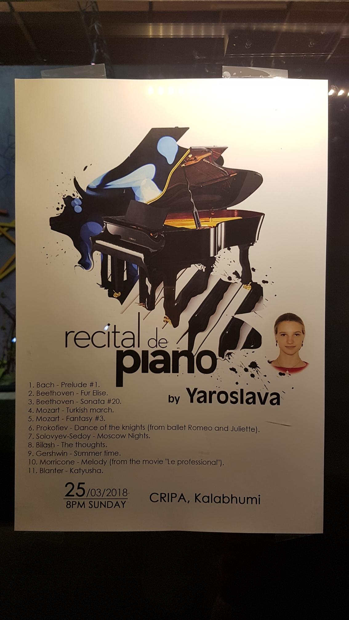 오로빌 세달 살기 : 피아노 연주회