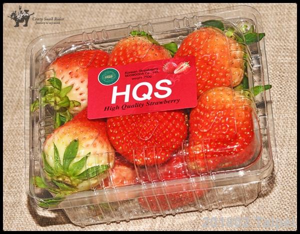 한국에서 온 딸기