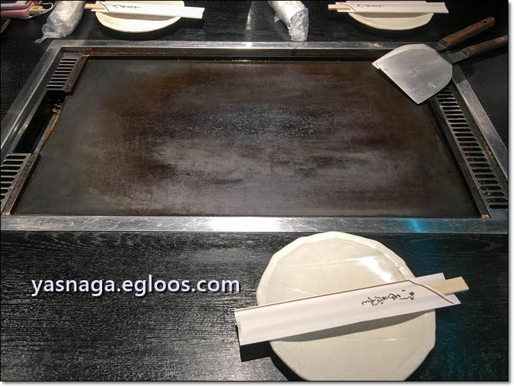 [도쿄여행] 신주쿠에서 몬자야키를 먹고왔다 - ..