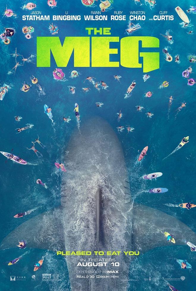 """""""Meg"""" 라는 영화의 포스터와 예고편입니다."""