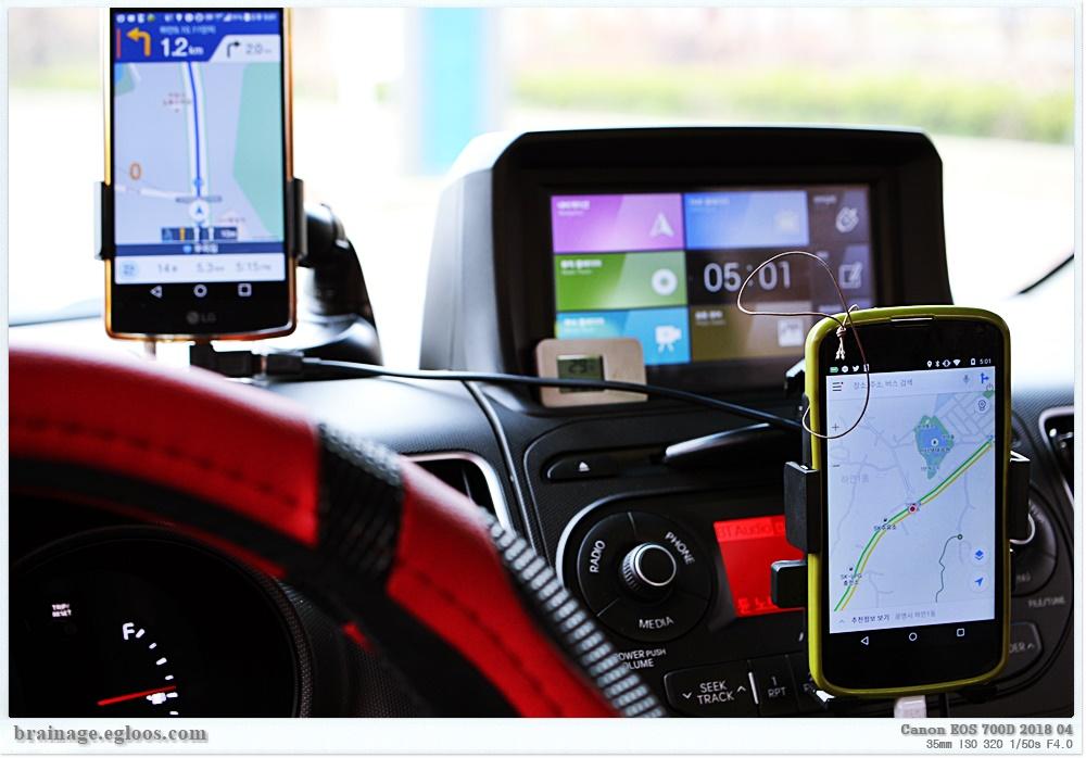 스마트폰 내비와 지도 폰 두개로 동시 사용하기