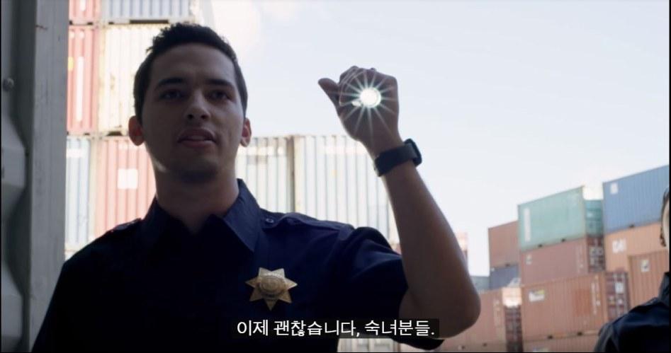 애니메이션 범죄 전담 수사반 (ANIME CRIMES DI..