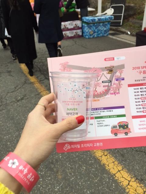 2018.4.8 벚꽃 엔딩