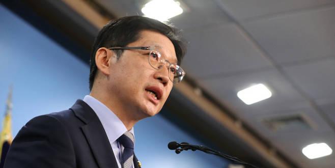 김경수 경남지사 출마 선언, 자한당에게 크게 한방..