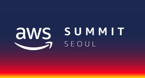 [AWS] 2018 AWS Summit Seoul 참가 후기