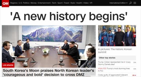 오늘의 영어 한마디, 새로운 역사의 시작