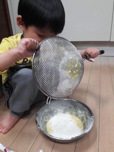 강제 베이킹 : 초코칩쿠키