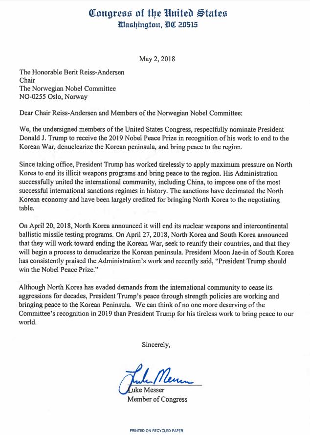 美공화당 '트럼프 노벨상 청원'에 문 대통령 등장