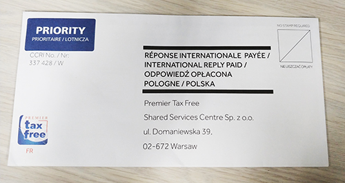 2018 프랑스 - 초간단 파리 면세점, 세금환급 방법