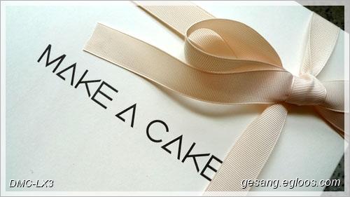 메이크어케이크 : 얼그레이 케이크, 어버이날 용으..