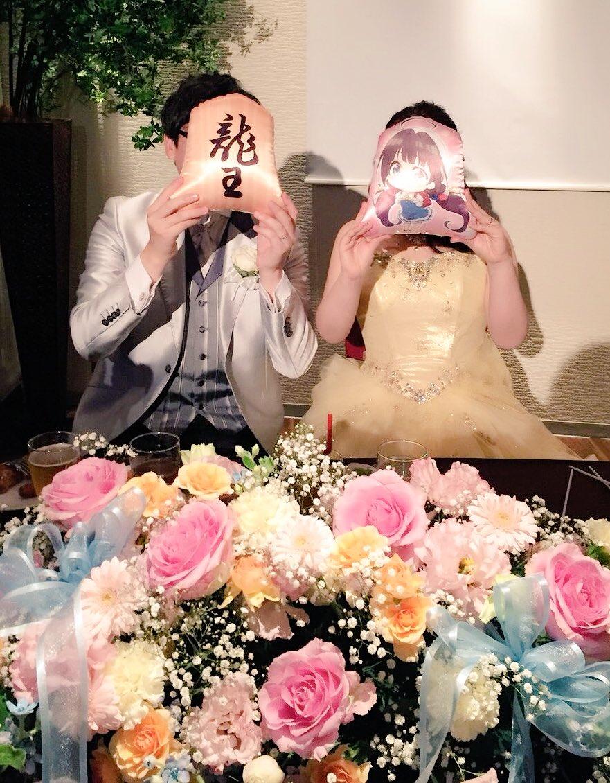 라이트노벨 작가 '시라토리 시로' 선생의 결혼식 사진