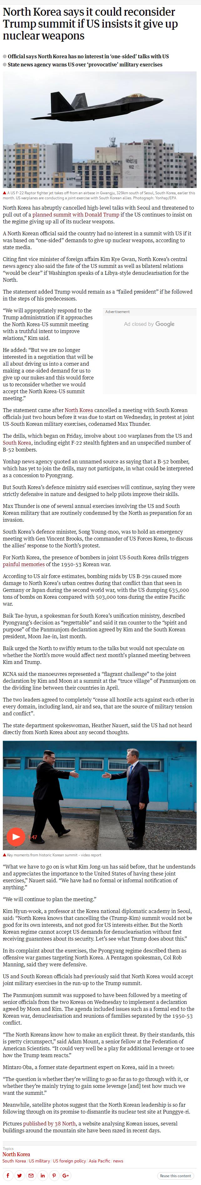 북한의 오늘 비난발언에 대한 좀 더 자세한 속내.