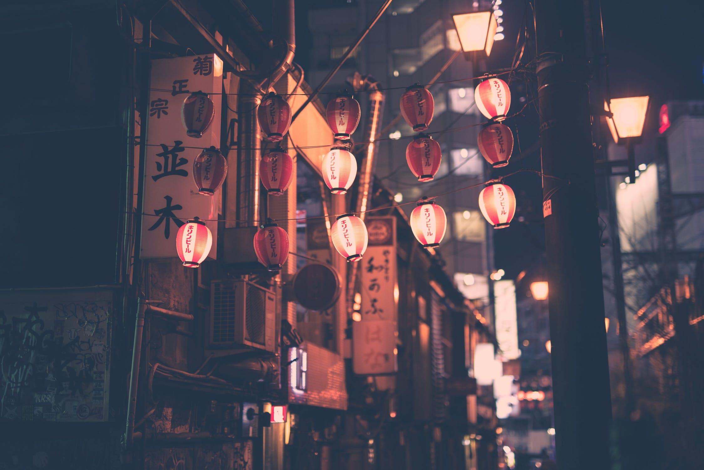 또다시 일본 여행을 계획하며