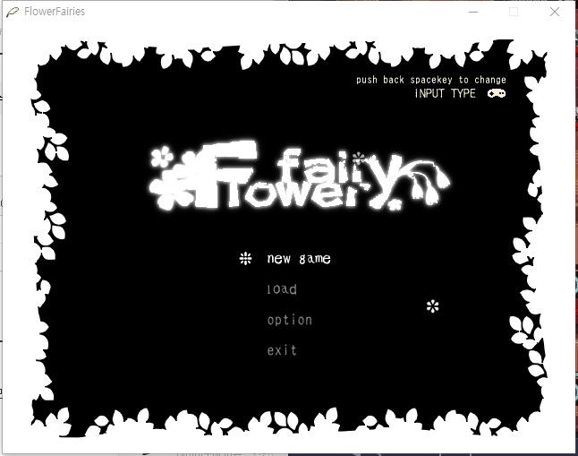 두번째 포스트 [flowerfairy] 리뷰