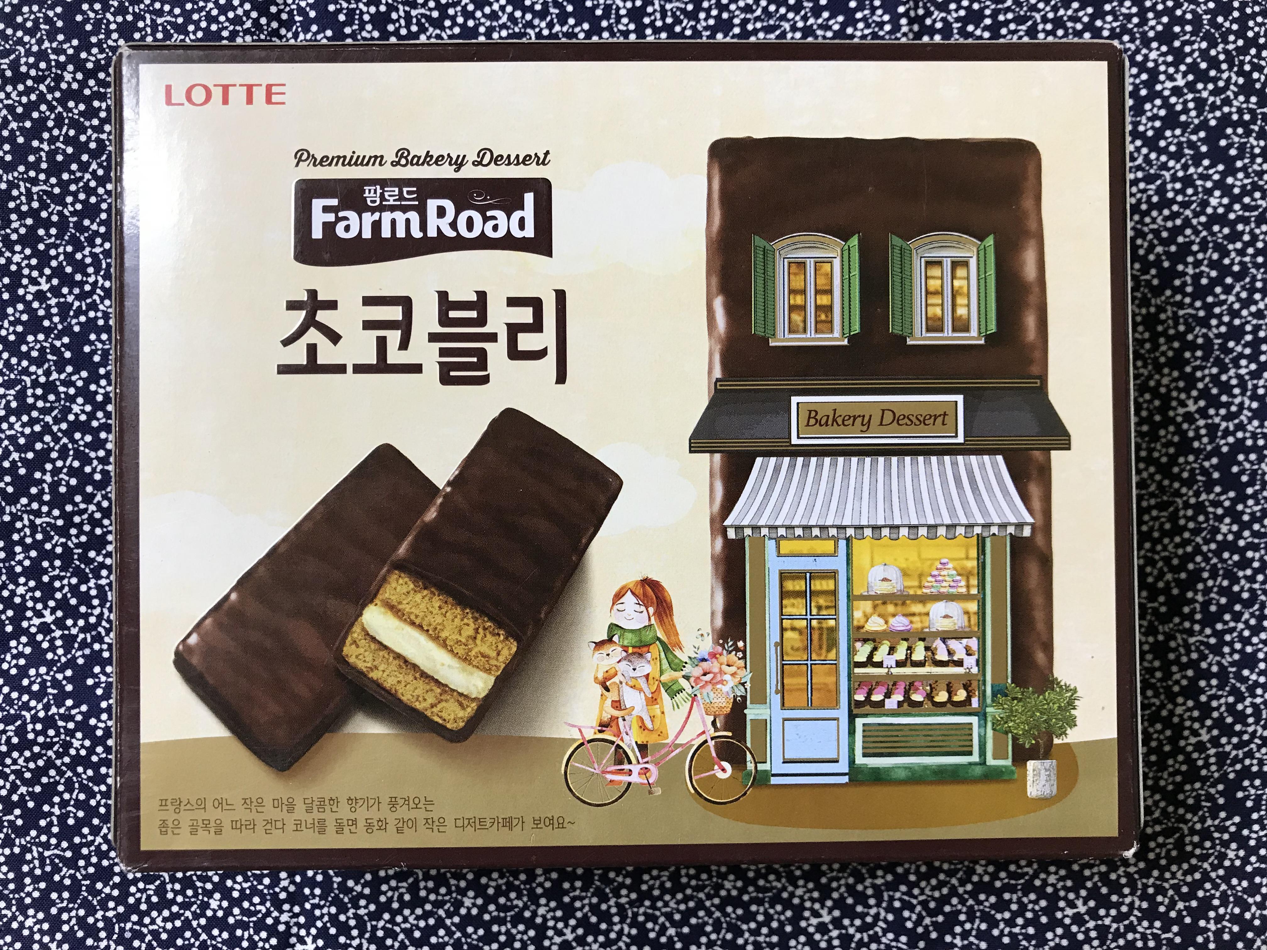 부드럽고 달달한 커피맛 초코케이크, [LOTTE..