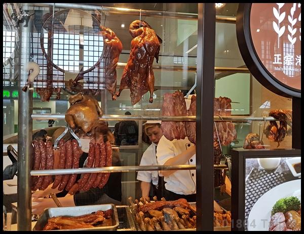 타이페이 송산공항 松山機場 의 홍콩 식당 맥기 麥記