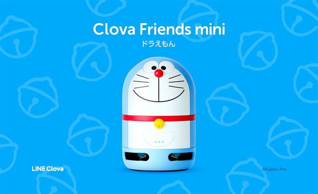 도라에몽 모델의 스마트 스피커 'Clova Friends mi..