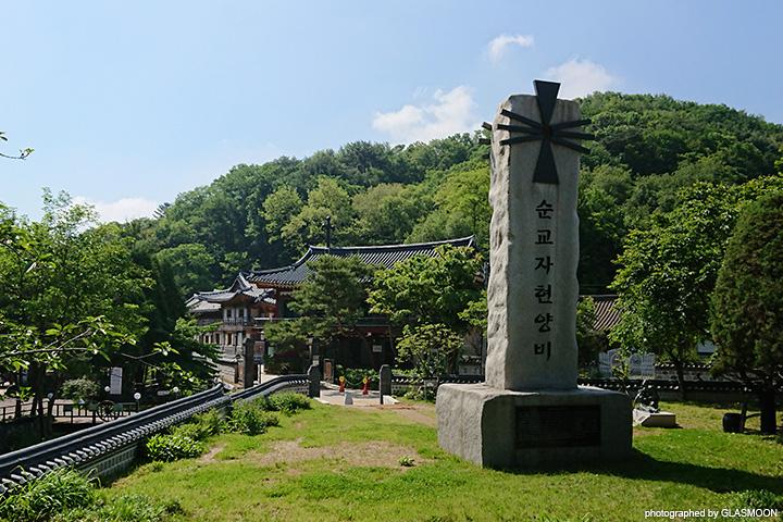 성당 여행; 남한산성 성지성당