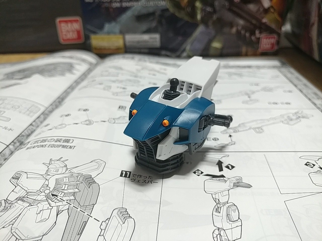 F91 조립중.