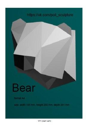 9장짜리 단순각진 곰머리 벽걸이 장식 페이퍼크래프트