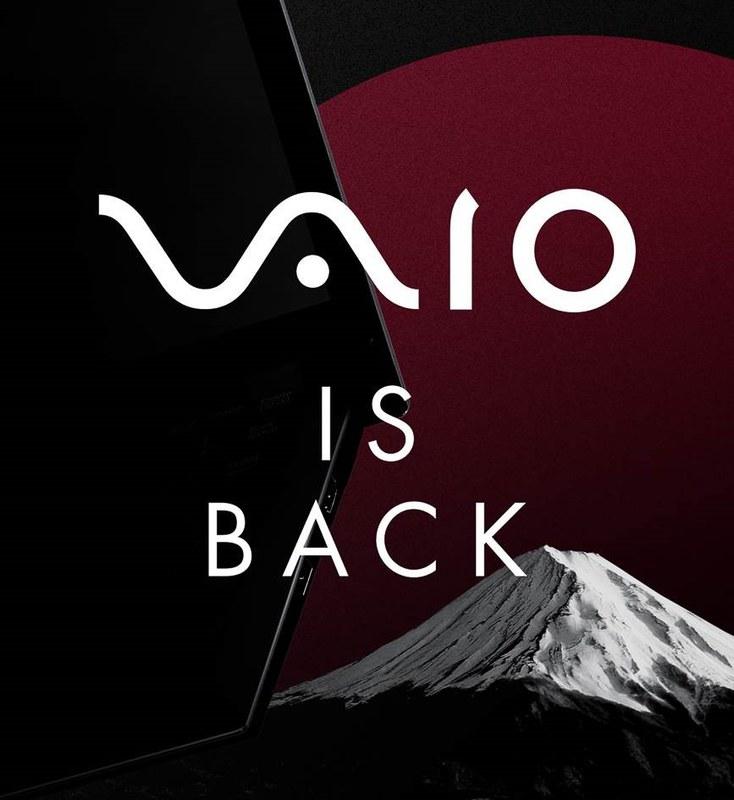 VAIO 주식회사, 아시아 5개국 시장 진출 발표