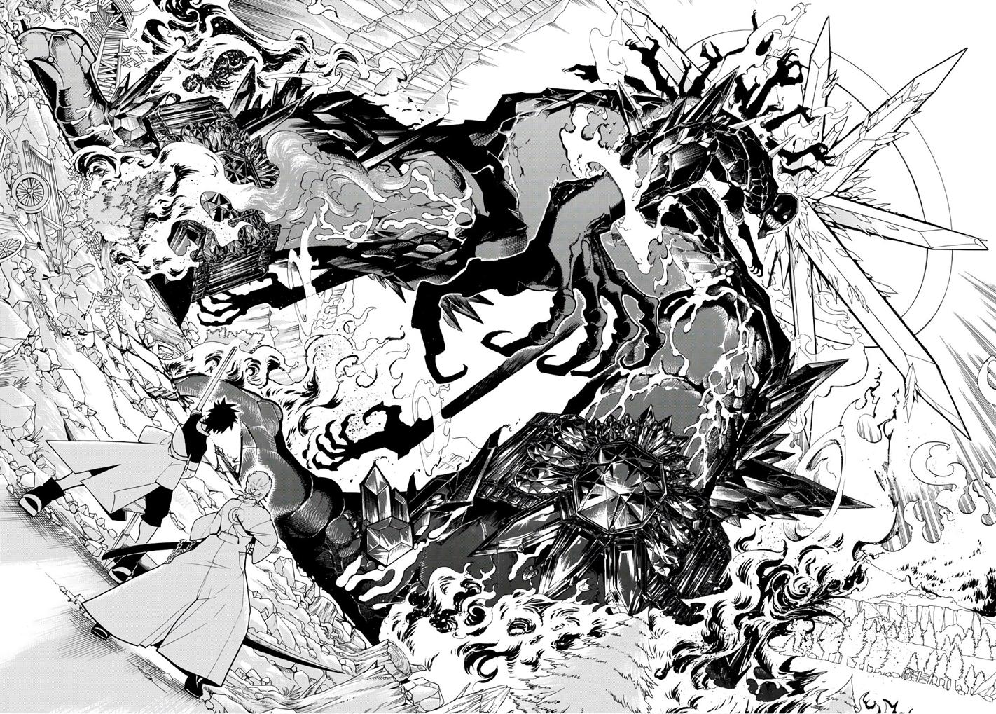[오타카 시노부] 오리엔트 2화. 무사의 긍지 킹..