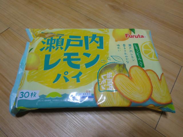 세토우치 레몬파이 (푸루타)