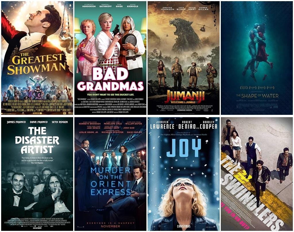 비행기 안에서 본 8편의 영화들 (2018년 4월-5월)