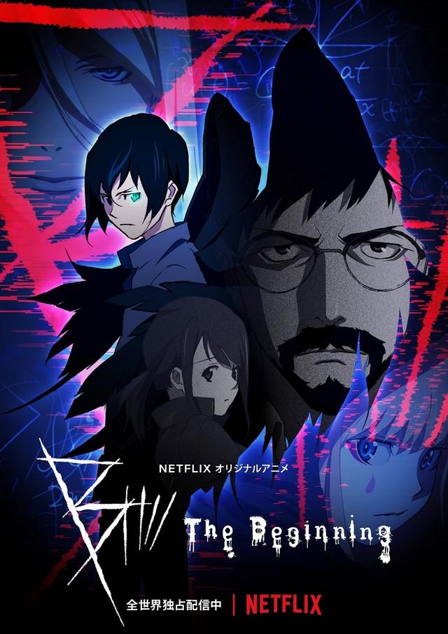 넷플릭스 오리지널 애니메이션 'B: The Beginning'..