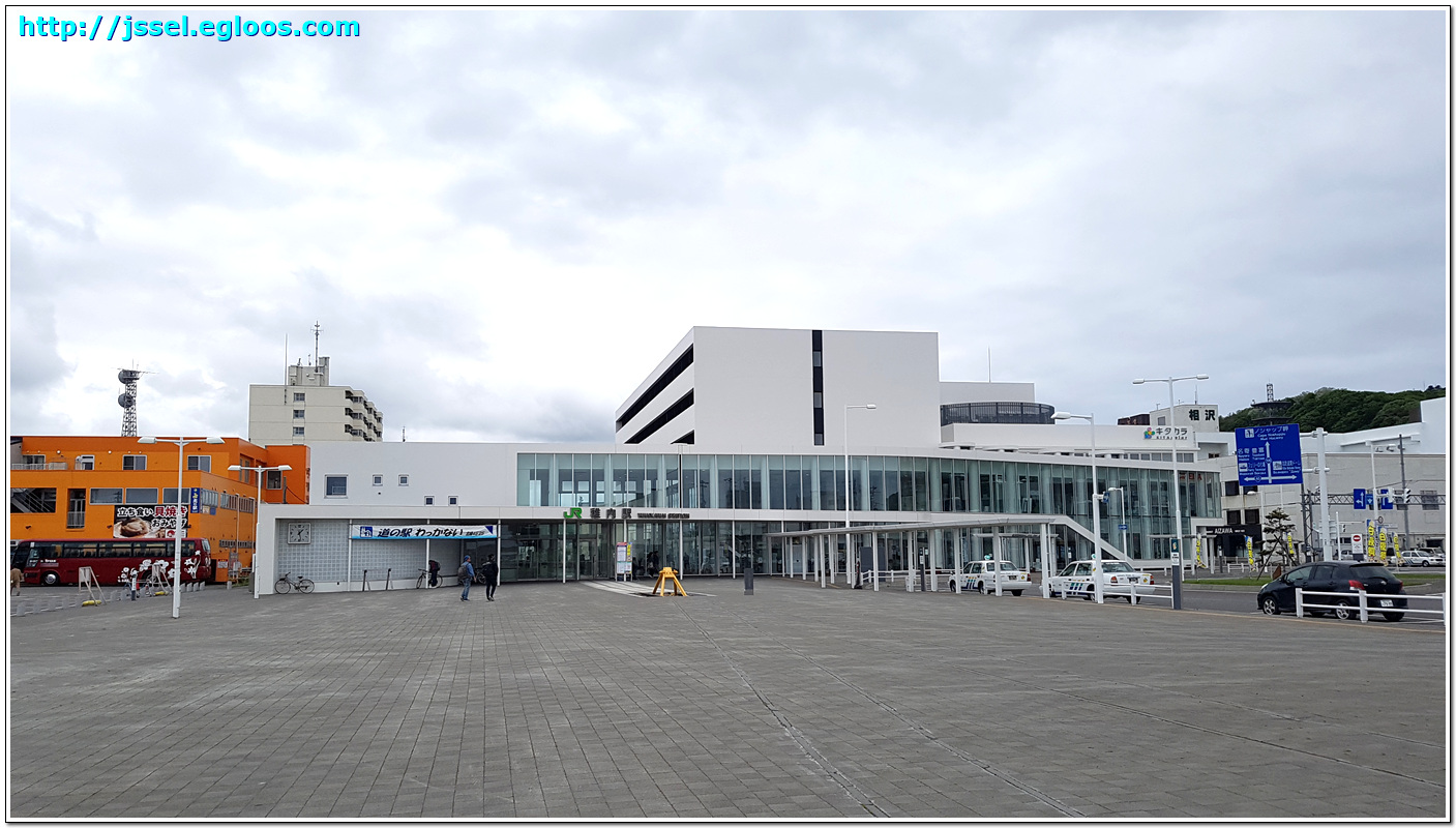 홋카이도 여행(4) - 왓카나이에서 소야미사키까지