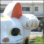 [여행] 일본 여행 4 / 도코나메(常滑)