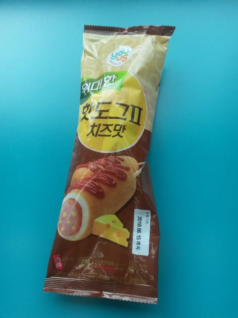 위대한 핫덕 치즈맛