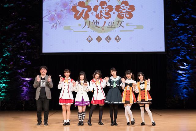 TV 애니메이션 '도사의 무녀' 이벤트 사진