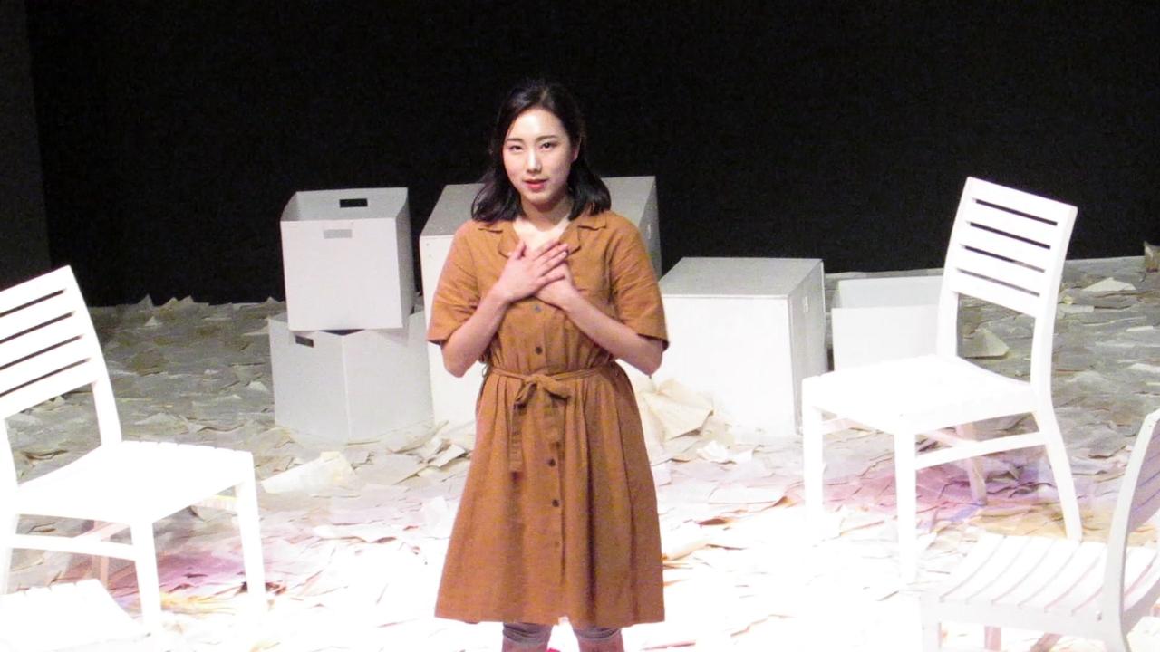 연극 메멘토모리