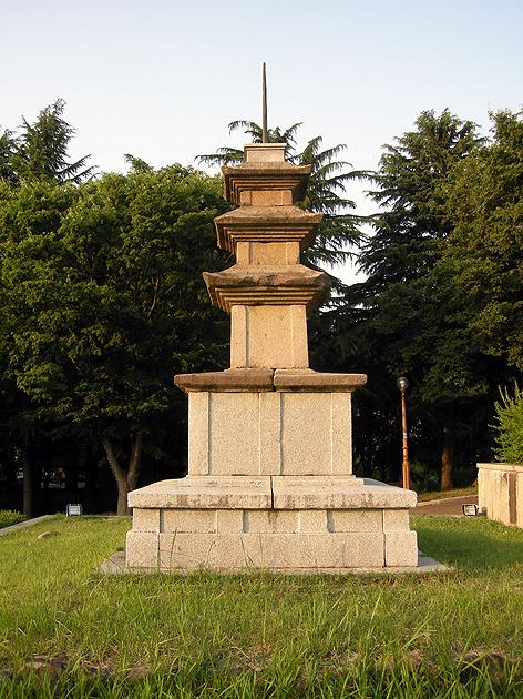 영남대 경산캠퍼스 야외박물관의 석탑과 석탑재