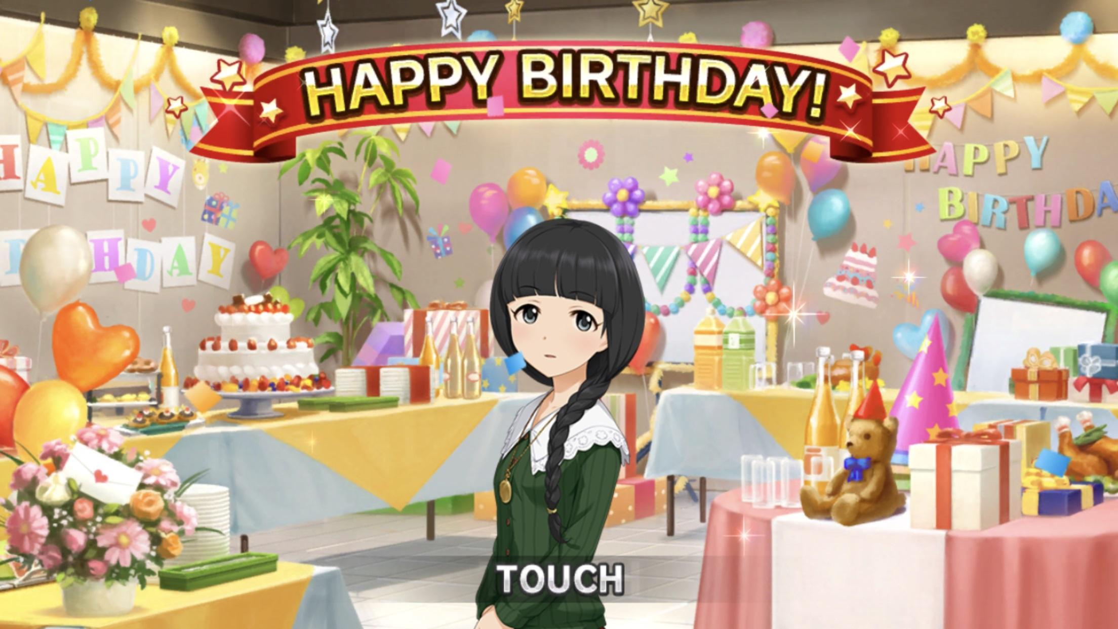 엇, 오늘이 무츠미의 생일이었군요, ㄷㄷ...
