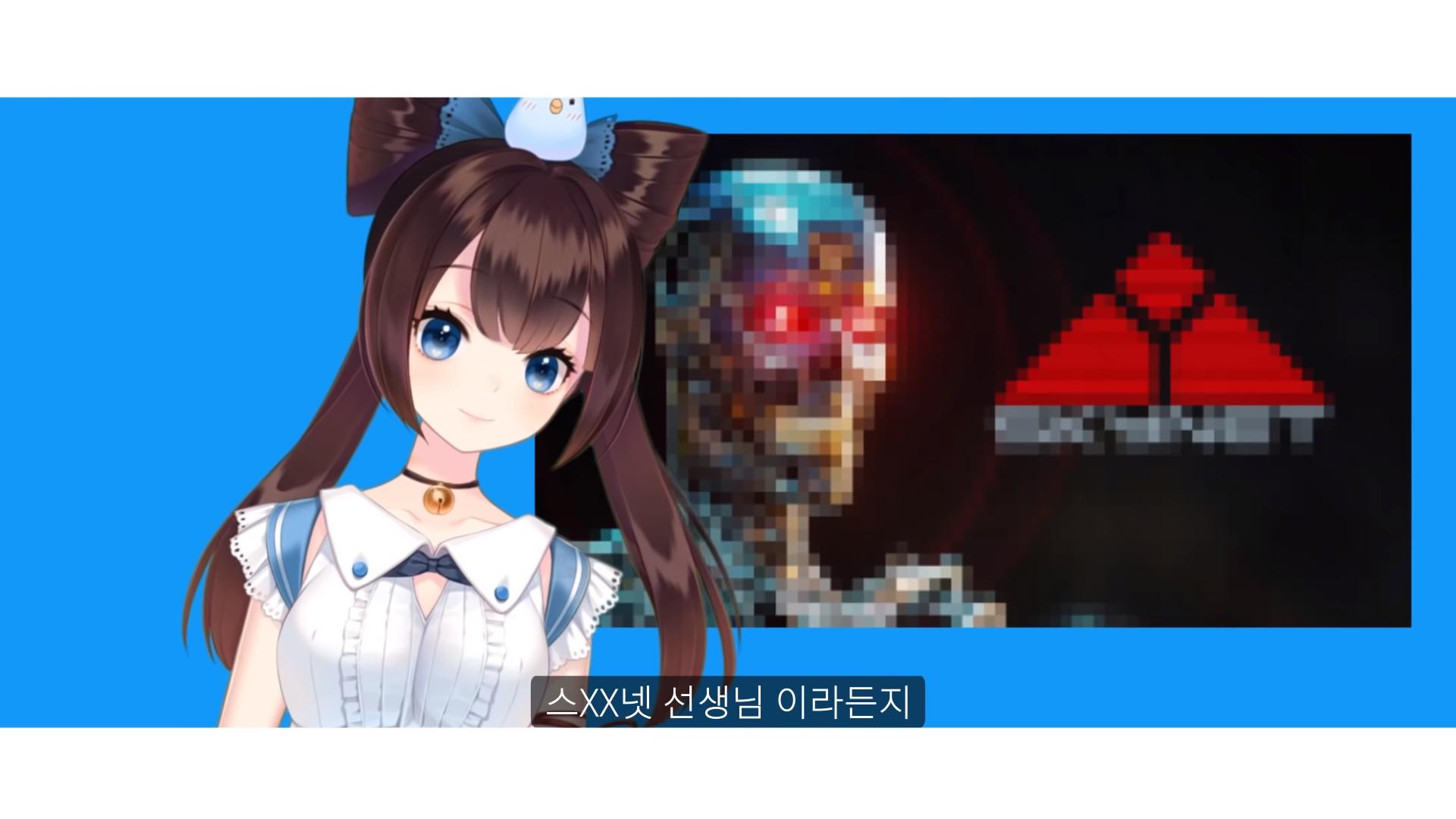 국산 버츄얼 유투버 세아.