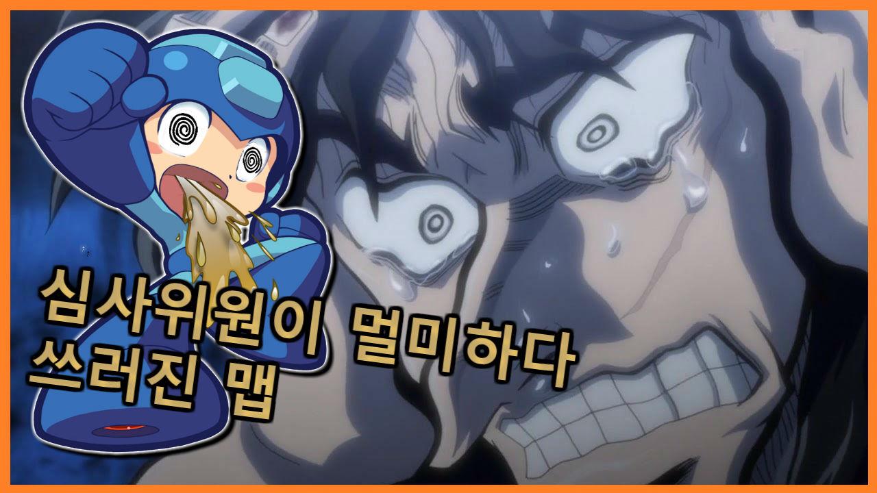 천하제일 록맨 제작자 대회 8 - 세계 록맨 맵 제작자..