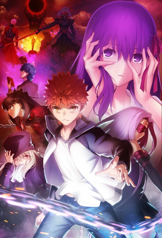 극장판 Fate/stay night -Heaven's Feel-II .los..