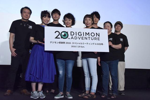 디지몬 감사제 2018 사진, 디지몬 어드벤처 신작 극..