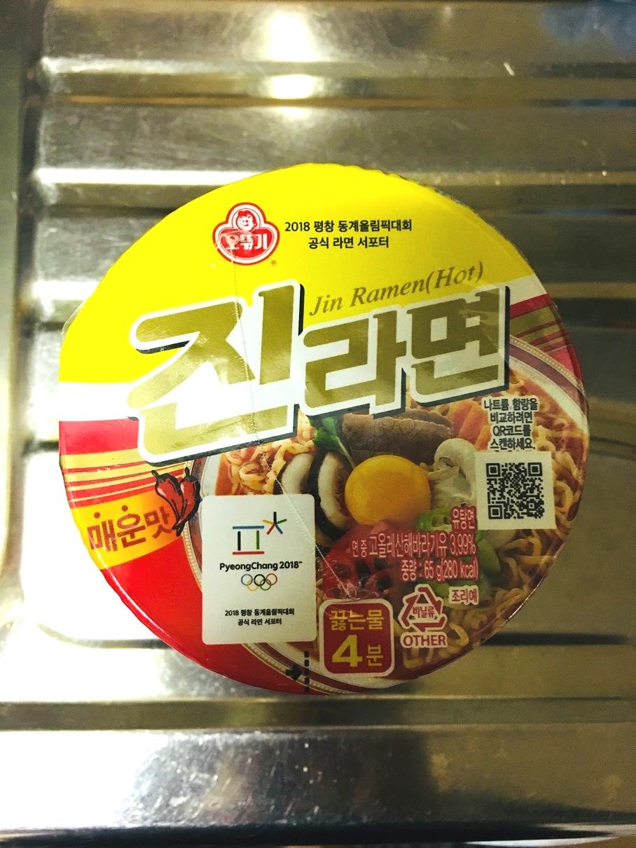오뚜기 진라면컵(소) - 매운맛