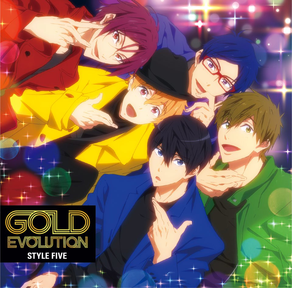 Free! -Dive to the Future- MUSIC ED 자켓,..