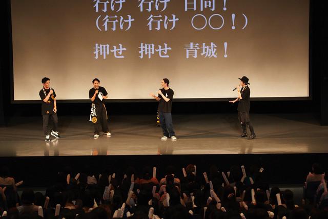 '하이퍼 프로젝션 연극 하이큐!!'의 이벤트가 개최된..