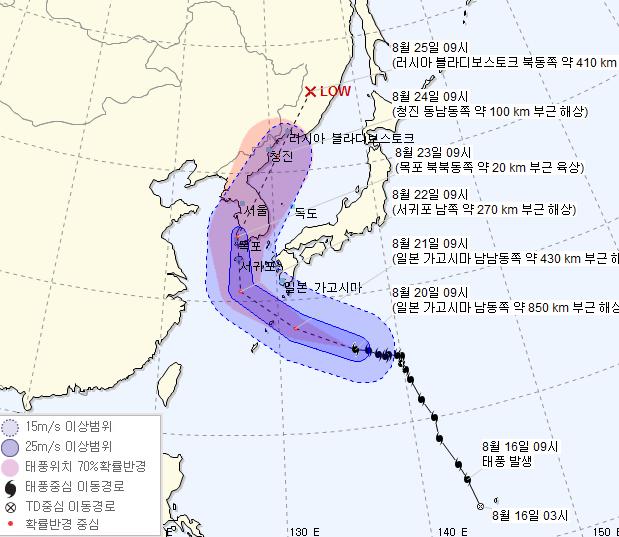 이번 주 하이라이트 19호 태풍 `솔릭`