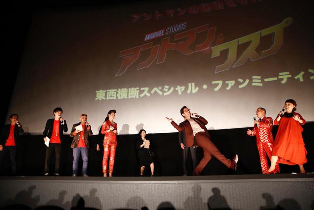 영화 '앤트맨과 와스프'의 팬미팅 이벤트가 개최된 모습