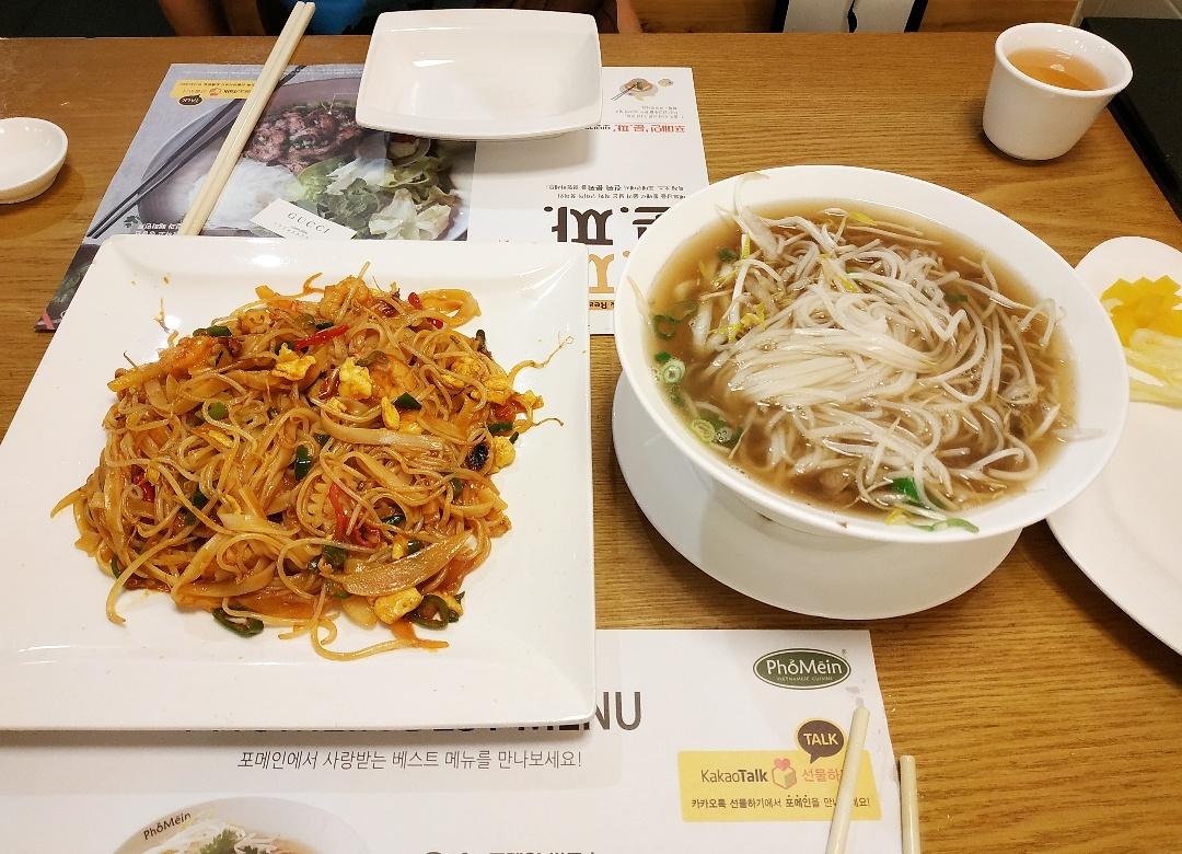 쌀국수,장조림,감동란