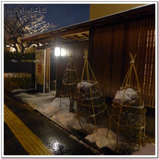 [18년 1월 홋카이도 여행]삿포로를 대표하는 고급 ..