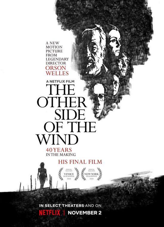 """오손 웰즈 작품, """"바람의 저편"""" 입니다."""